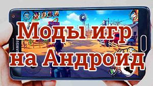 скачать игры на андроид на русском